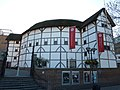 Reconstruction of Shakespeare's Globe Theatre - geograph.org.uk - 2282929.jpg