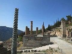 Replica of Serpent Column in Delphi and Altar of Apollo, 20M8126.jpg
