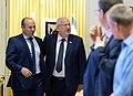 Reuven Rivlin has granting the «President's Award for Education for Partnership» for the year 201617, November 2017 (7676).jpg