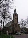 foto van Toren Sint Willibrord