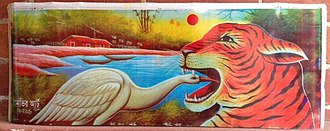 The Wolf and the Crane - Rickshaw art from Bangladesh, featuring a tiger and egret