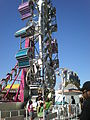 Rides at 2008 San Mateo County Fair 9.JPG