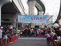 Rinku Relay Marathon 2011-4.jpg