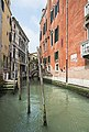 Rio San Toma (Venice).jpg