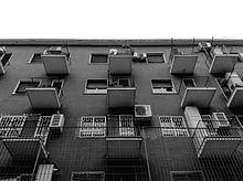 Case popolari di napoli wikipedia for Case anni 70 ristrutturate