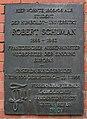 Robert Schuman Plaque (Graunstrasse 31).JPG