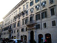 Roma-palazzodoriapamphili.jpg