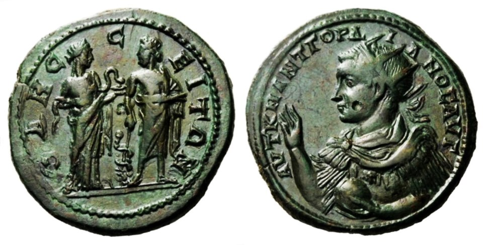 Roman coin Asclepius and Hygieia