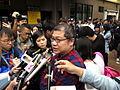 Ronald Leung 20150308.jpg