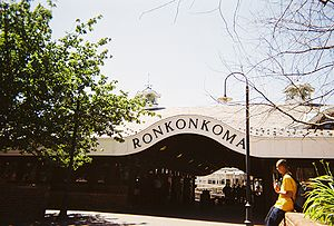 Ronkonkoma (LIRR station) - Ronkonkoma Station, Main Building