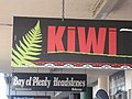 Rotorua signs are some of the world's most beautiful - panoramio.jpg