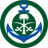 Roundel of Saudi Arabia - Naval Aviation.png