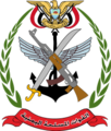Royal Army of Yemen Emblem.png