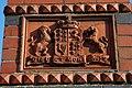 Royal coat of Arms, Usk - geograph.org.uk - 1265027.jpg