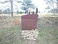 Rozendaal, Monument voor Geallieerde Vliegers.jpg