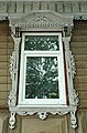 Russia - windows of the building - 029.jpg