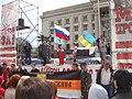 RussianSpringOdessa20140420 01.JPG