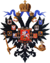 Russian Coat of Arms 1856.png