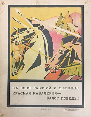 "History of Soviet Russia and the Soviet Union (1917–27) - 1919 poster, ""Mount your horses, workers and peasants! The Red Cavalry is the pledge of victory."""