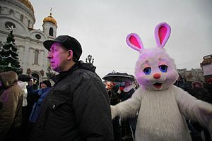 Russian Xmas celebrations in Moscow.jpg