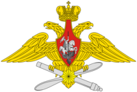 Russian aerospace forces emblem.png