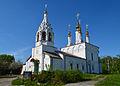 Ryazan.Church of Annunciation.1673.jpg