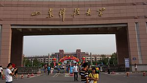 Shandong University of Science and Technology - campus in Qingdao