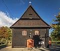 SM Magnuszewice Kościół św Barbary 2017 (9) ID 651053.jpg