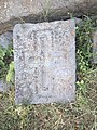 Saint Vardan in Angeghakot 016.jpg