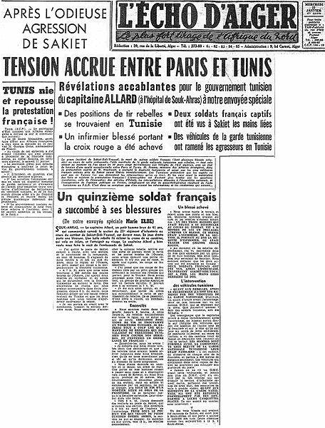 Algérie: indépendance, rôle du Maroc. 456px-Sakiet_journal_15011958