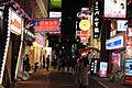 Sakuranomiya 2015 (18112621986).jpg