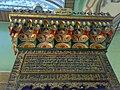 Saladin Minbar in Al-Haram Al-Ibrahimi (1307473624).jpg