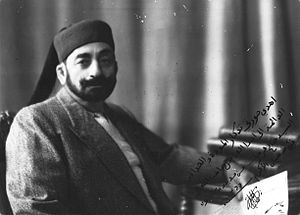 Muhammad VII al-Munsif - Moncef Bey at Pau, 5 October 1947