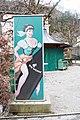 Salzburg - Schallmoos - Rupertgasse Die Weisse - 2019 03 13-11.jpg
