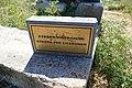 Samos-Heraion-90024.jpg