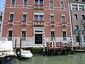 San Marco, 30100 Venice, Italy - panoramio (595).jpg