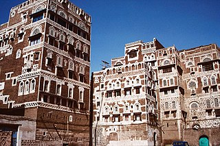 Sanaa Capital of Yemen