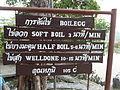 Sankhanpang Hot Springs P1110821.JPG