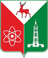 Sarov COA (2004).png