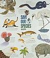 Save our species (4647889876).jpg
