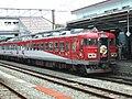 Sayonara Akabe 455 at Aizuwakamatsu Station.jpg