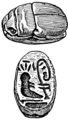 Scarab (PSF).png