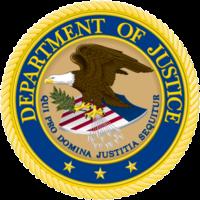 לוגו המחלקה