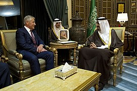 Secretary of Defense Chuck Hagel meets with Crown Prince and Minister of Defense Salman bin Abdulaziz al Saud in Riyadh, Saudi Arabia, April 23, 2013 (Pic 2).jpg