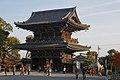 Seiryoji temple (8279749910).jpg
