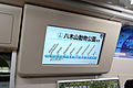 Sendai subway 2000 series interior LCD.JPG