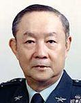 Senior General Chen Hsing-ling 空軍一級上將陳燊齡.jpg