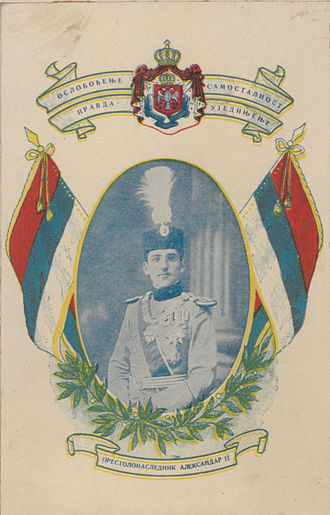 Alexander I of Yugoslavia - A wartime postcard of Alexander