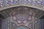 Seyyed Mosque 05.jpg