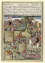 Shah Namah, the Persian Epic of the Kings Wellcome L0035154.jpg